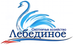 Охота в Беларуси Белоруссии.