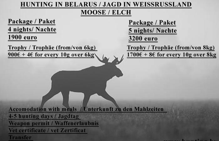 moose pack